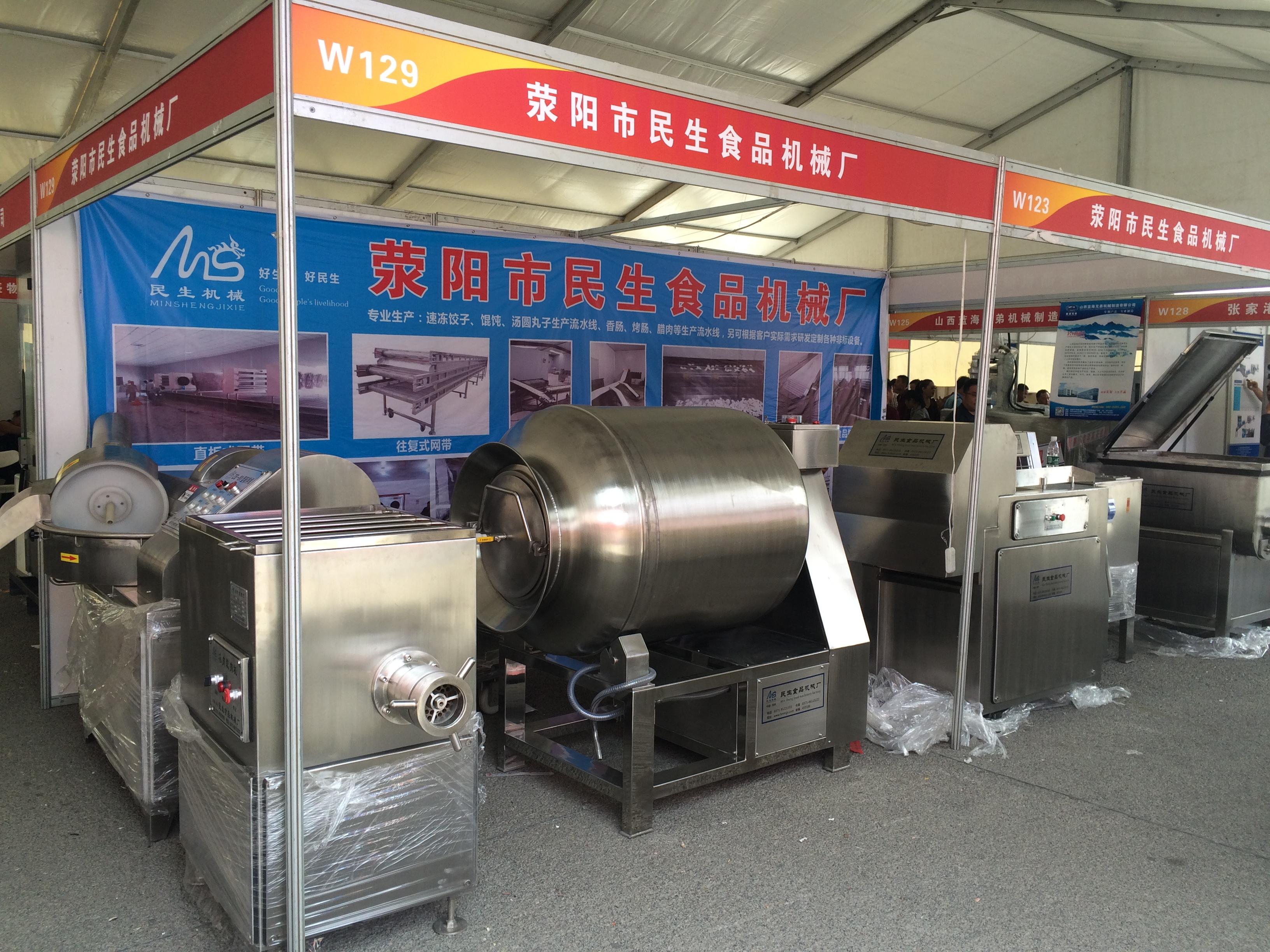 工艺精湛 品质卓越 民生机械食品机械展会光彩夺目
