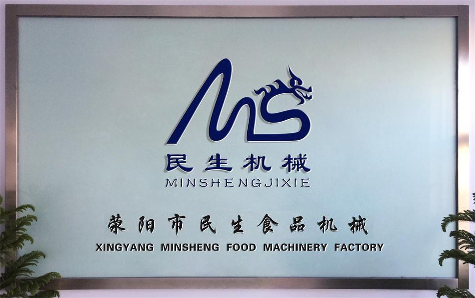 民生机械企业形象